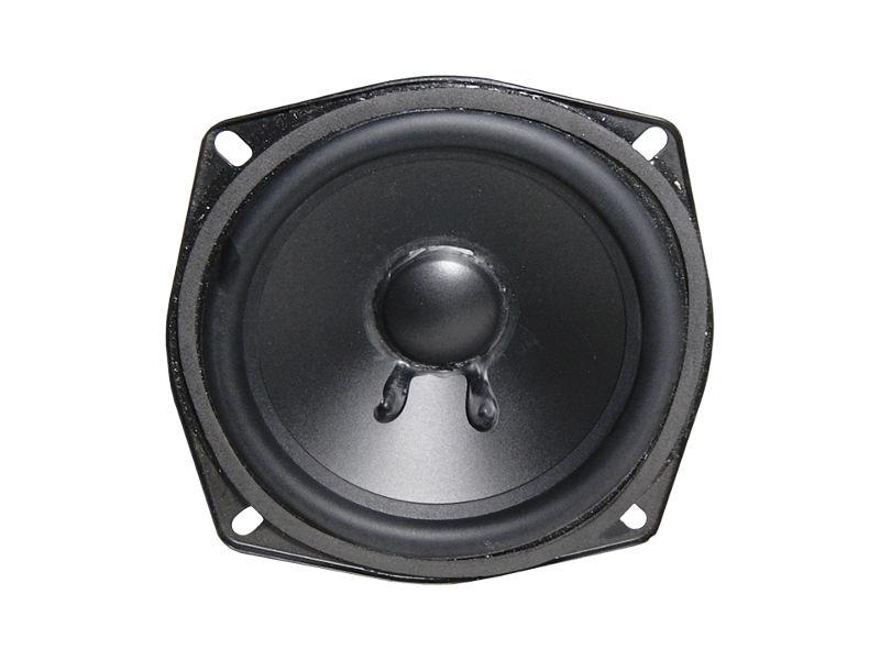 Zvučnik, rezervni bas za PR-82 - DAP