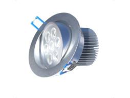 LED lampa, ugradbena, 7×1 W, 60°, hladna bijela, dimabilna – Bridgelux