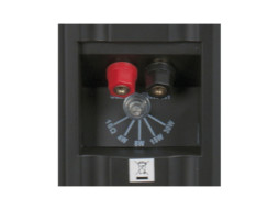Zvučnik PR-52T, nadzidni, 15 W, 100 V, 2 Way, crni (cijena za par) – DAP