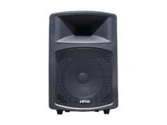 Zvučna kutija P112, aktivna, 12″, 250 W RMS – Suim