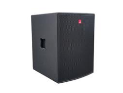 Zvučna kutija bas, Zebra 18A PRO, aktivna, 800/1600W – Suim