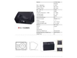 "Zvučna kutija S-153MA, aktivna, 15"" + 3/4""Visoki, 300W RMS, 600W Program – Suim"