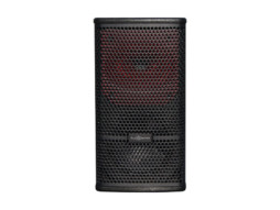 Zvučna kutija PF6+, 120W (112 dB) RMS, 240W (115 dB) program – Audiocenter
