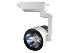 LED track lampa, 25 W/220 V, COB