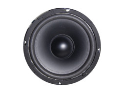 Zvučnik, rezervni bas za PR-62 – DAP