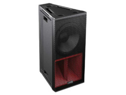 Zvučna kutija 10″, 350W (LF/MF)/70W (HF) RMS, aktivna,Vertikalan Line array – Audiocenter