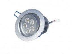 LED lampa, ugradbena, 5×1 W, 60°, topla bijela, Bridgelux led – X-Light