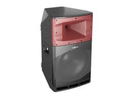 Zvučna kutija aktivna 15″ full range, mini mikser, Bluetooth, Peak power 2000W.Peak SPL: 134dB Audiocenter