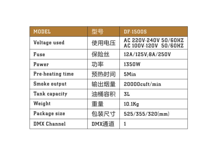 DJ Power Dimilica obični dim PRO DF-1500S 1500W DMX daljinski