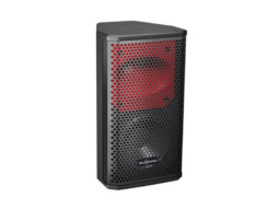 Zvučna kutija, single, 6″, 120W RMS, pasivna, compact multi-purpose, 2Way – Audiocenter