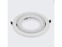 Kućište za AR111, ugradbeno, pomično, bijelo, maxi 100W/G53/12V, bez napajanja